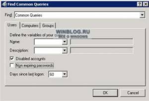 10 способов проверки среды Службы Каталогов (Active Directory)