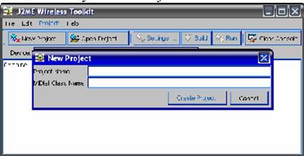 Самые основы J2ME, необходимый инструментарий, установка — настройка, написание Hello World